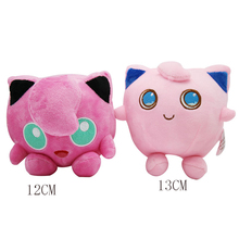 Anime cartoon chubby Ding Bobo ball plush toy cute doll children birthday Christmas gift