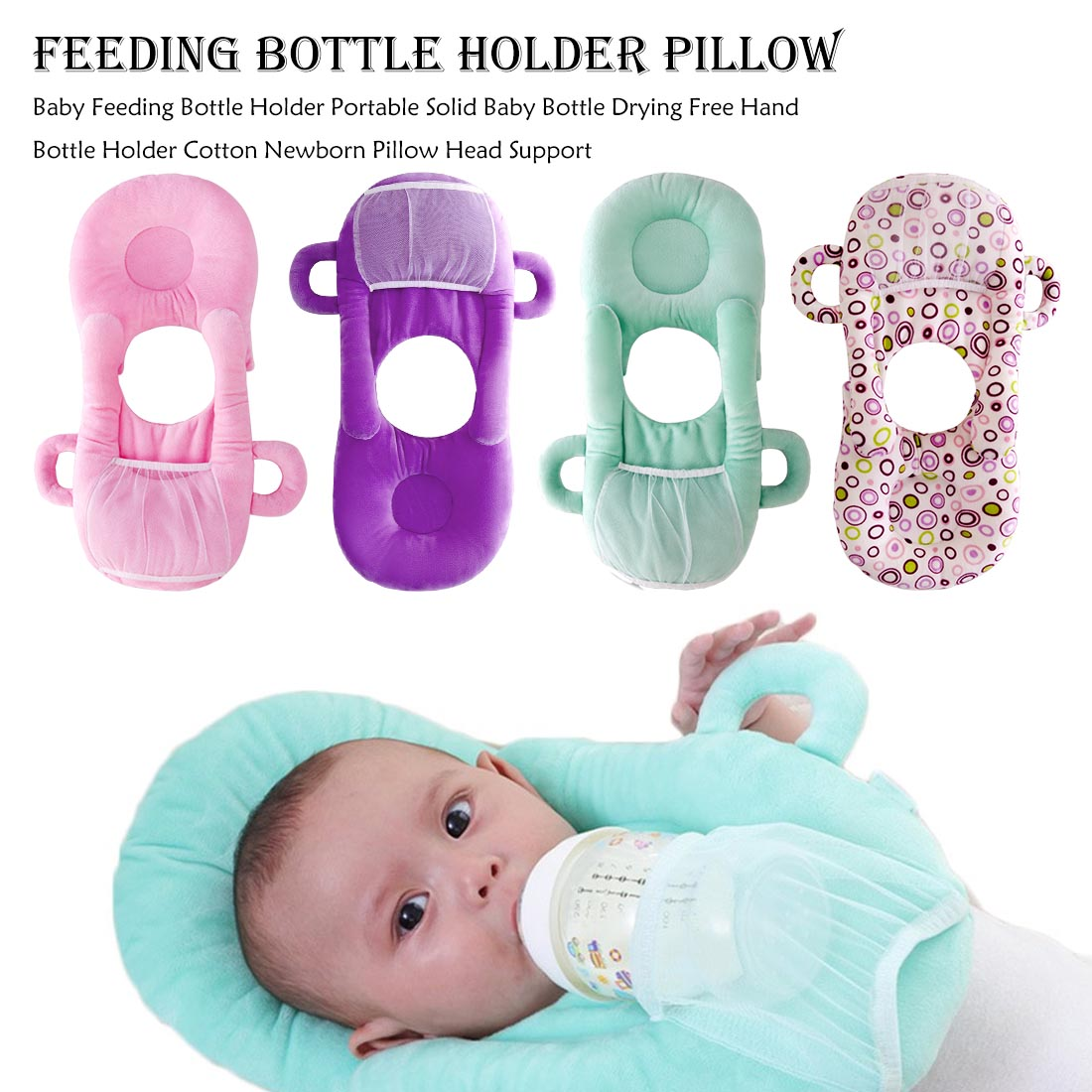 Infant Baby Bottle  Free Hand Bottle Holder Cotton Baby Milk Bottle Feeding Cup Learning Nursing Pillow Cushion