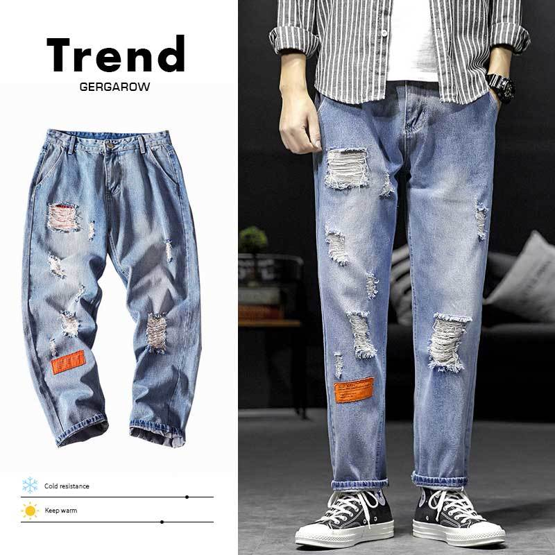 Shattered Jeans Men's Fashion Washed Retro Casual Jean Pants Men Streetwear Wild Loose Hip Hop Denim Trousers Mens M-5XL