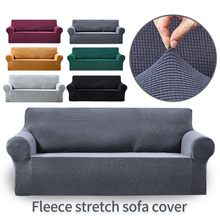 1/2/3/4 Seat European Style Four Season Universal Sofa Cover Cloth Full Stretch Solid Color Sofa Cushion Bench Protective Cover