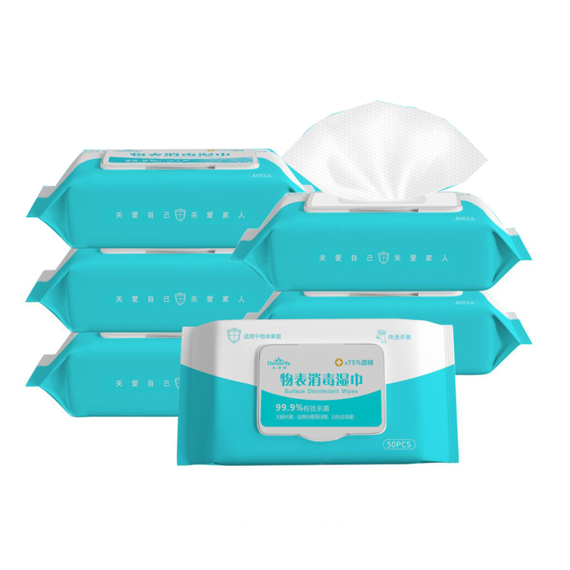 50pcs/pack Disinfection Antiseptic Pads 75% Alcohol Swabs Wet Wipes Cleaning Skin Care Sterilization Cleaning Tissue Wet Wipes