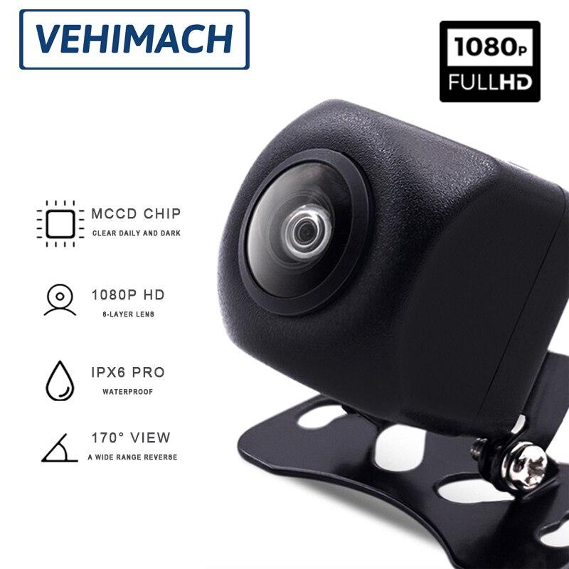 1080P HD камера заднего вида Камера 170 ° заднего хода автомобиля Камера кабель 4-контактный автомобиля Камера Водонепроницаемый Ночное видение ...