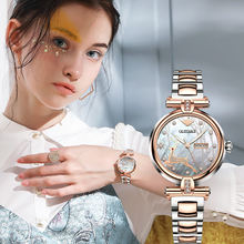 Часы oupinke женские механические модные швейцарские роскошные