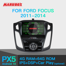 Marubox rádio do carro android 10 para ford focus 3 2011 a 2018 leitor de dvd do carro navegação gps áudio automático 8 núcleos 64g, ips, dsp kd9019