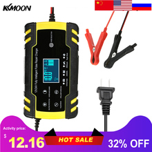 KKMOON 12V 6A Intelligent Full Automatic Car Battery Charger Fast Power Charging Pulse Repair Battery chargers with LCD Display 12v 6a diesel genset automatic battery charger lbc1206