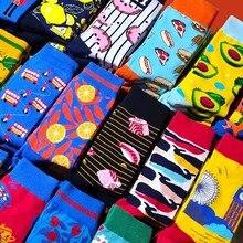 men Colorful Combed Cotton Hiphop Socks cartoon fruit food Happy Women