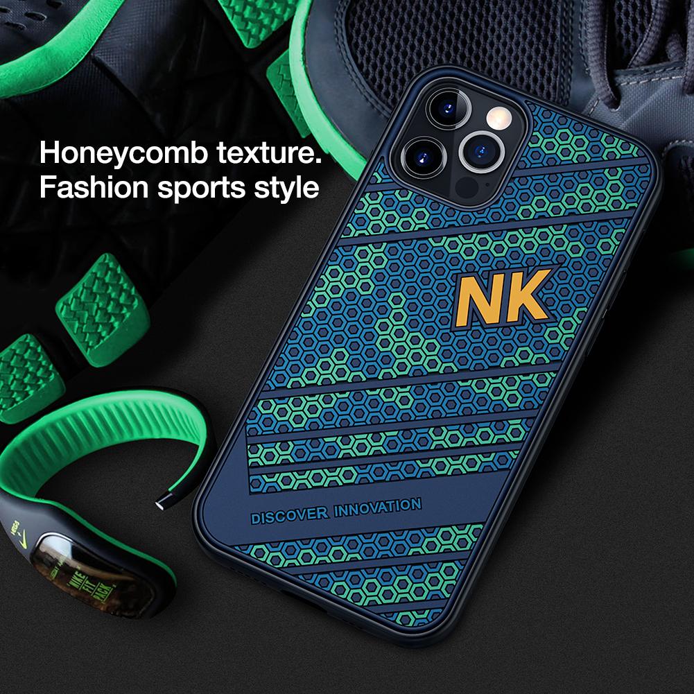Luxury 3D Honeycomb Texture Anti fingerprint Silicone Case for iPhone 12 Mini