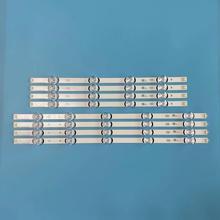LED Backlight strip For 6916L LC470DUE FG A1 A2 A3 A4 M1 M2 M3 M4 47LB570U 47LB570V 47LB572V 47LB580B 47LY540S 47LF5800 47LF5610