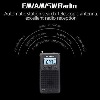 Радиоприемник Retekess TR103 FM/MW/SW MP3 4