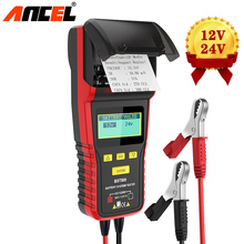 Ancel BST500 12V 24V Auto Batterij Tester Met Thermische Printer Auto Heavy Duty Truck Batterij Analyzer Batterij Test diagnostic Tool