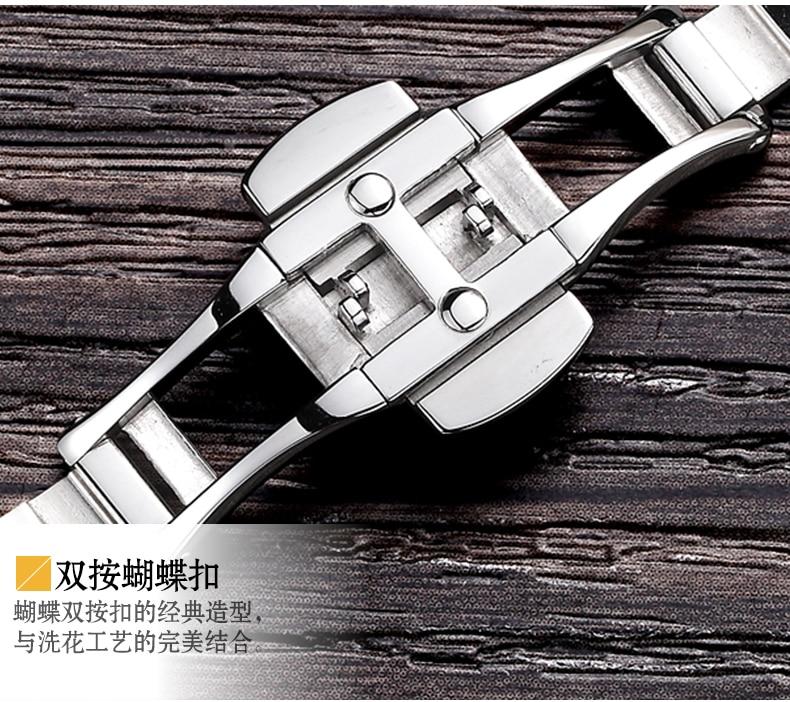 marca relógio feminino relógios mecânicos safira aço