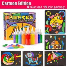 Детский мультяшный костюм для рисования песком, 26 шт., песочное искусство с 10 бутылочками, песок Монтессори, обучающее Искусство и ремесла, детские игрушки для рисования
