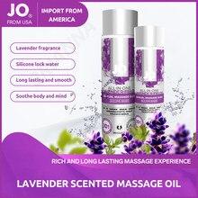 Sistema jo óleo de massagem de fragrância de lavanda feminino 120ml lubrificante de alta capacidade manter úmido adulto casal lubrificante sex shop