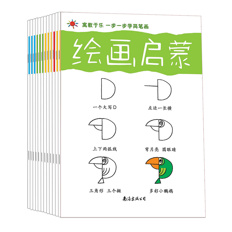12 Kitap Set Sevimli Cocuk Cocuklar Boyama Cocuk Cizim Kitabi
