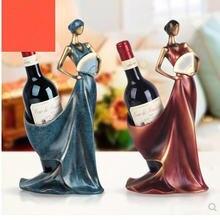 Креативная Красивая статуя стойка для вина поделки бара дома