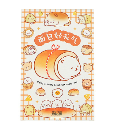 P103- Bread Weather Paper Postcard(1pack=30pieces)