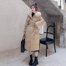 Lingwave зимняя новая стильная женская длинная хлопковая стеганая