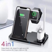 4 で 1 スタンド高速ワイヤレス充電器アップルペン腕時計 iphone x xs 最大 xr 8 プラス airpods 充電ドックステーション、黒