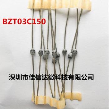 10pcs/lot   3W150V   BZT03C150 10pcs lot lta601n