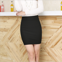 Short skirt stretch bottom wrap slim OL commuter professional one-step increase