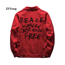 ZYYong Men's Letter Embroidery Red Denim Jacket Lapel Holes Ripped Coat Long sleeve Fashion Casual Motorcycle Outerwear