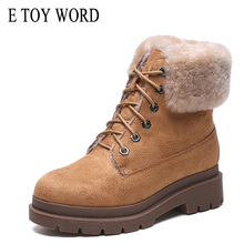 E TOY WORD Snow boots Women platform 2019 New Winter Ankle Boots For Women plus velvet warm cotton shoes non-slip Fur shoes vismix 2017 women s snow boots winter female plus velvet snow platform boots women thermal cotton padded shoes flat ankle boots