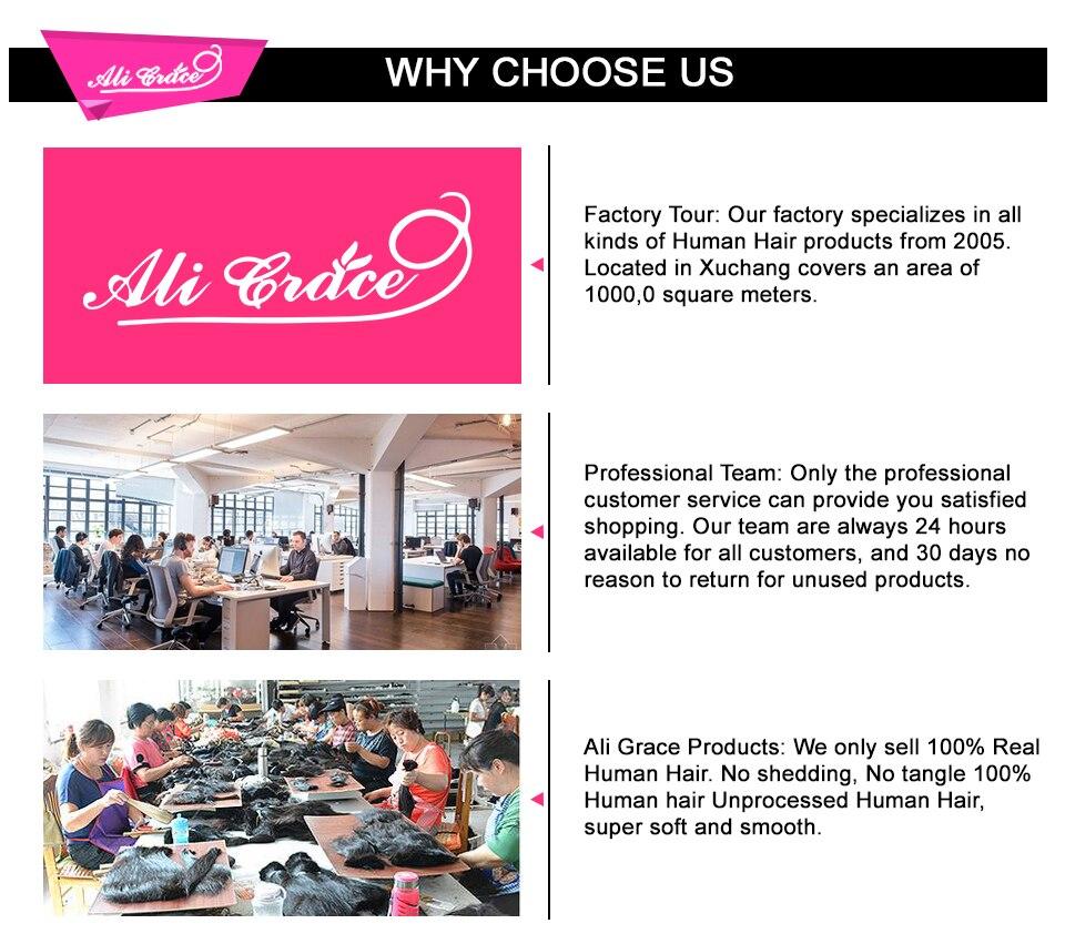 11-为什么选择 ali grace