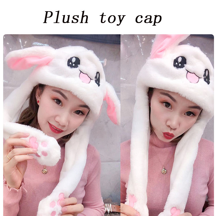 50c Long Ears Rabbit Plush Toy Hat Surprise Funny Pinch Long Ears Will Move The Hat Card Love Bunny Airbag Cap Girl Gift Toy Cap