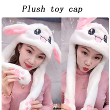 50c long ears rabbit plush toy hat surprise funny pinch will move the card love bunny airbag cap girl gift