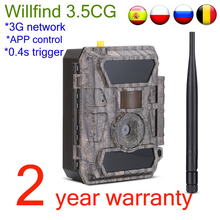 Willfine 3.5CG 3G Model kamery myśliwskie IP66 wodoodporny las nadzoru dzikie kamery z APP Remotel kontroli dobrej jakości