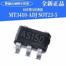 10 шт./лот MT3410-ADJ AS15D SOT23-5 MT3410 Новый оригинал в наличии