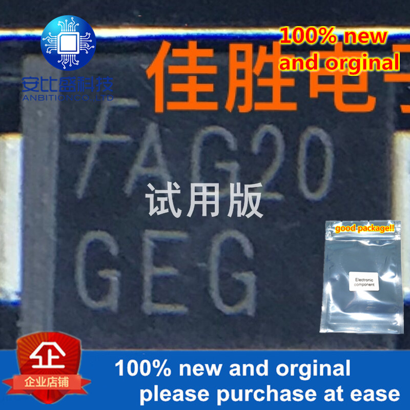20pcs 100% New And Orginal SMCJ13A 13  One-way TVS Protection Tube DO214AB Silk-screen GEG In Stock