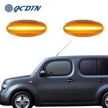 Qcdin для nissan cube 2009 2014 Боковой габаритный фонарь светильник