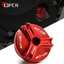 עבור ימאהה MT09 MT 09 TRACER FZ09 M2.0 * 2.5 אופנוע אלומיניום שמן פילר שווי Plug כיסוי עם mt 09 לוגו