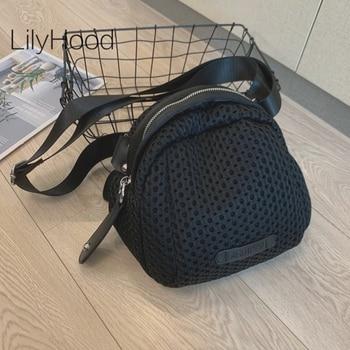 Women Small Casual Nylon Handbag Female Fabric Daily Cute Light Soft Zipper Shoulder Bag Women Leisure Shell Shape Messenger Bag 1