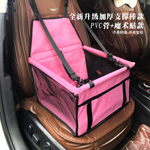 Waterproof Safety Pet Car Seat Folding Washable Hammock Travel Mat Bag Dog Car Seat Cover Pet Carrier Car Seat pet carrier dog car seat cover protection waterproof with safety belt pet car seat front seat cover for dog cat portable bag