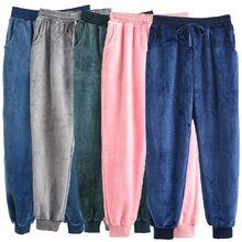 Women Men Autumn Winter Pyjama Pants Lounge Pajamas Thick Coral Fleece Pants
