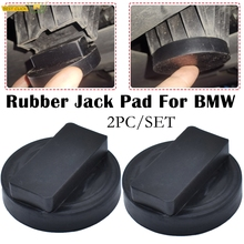 2PCS Rubber Jacking Point Jack Pad Adapter Für BMW 3 4 5er E46 E90 E39 E60 E91 E92 F01 F02 F30 F10 X1 X3 X5 X6 1M M3 M5 M6