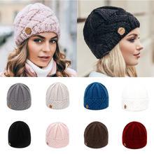 Новая зимняя женская шапка вязаная шерстяная шапочка Женская