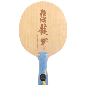 Image 2 - DHS 2019 New Hurricane Long 5X Ma Long 5 X with Original Box Arylate Carbon ALC Racket Table Tennis Blade Ping Pong Bat Paddle