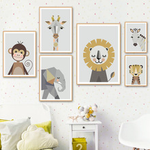 Giraffe Zebra Lion Elephant Monkey Nordic Posters And Prints Wall Art Canvas Painting Animals Pictures Baby Room