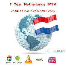 Hot Sell Dutch 1 Year IPTV Account French FULL HD 4K IPTV Channels over 5000 VOD Arabic Netherlands USA Canada World IPTV Code(China)