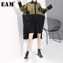 Sleeve New Fit Oversize