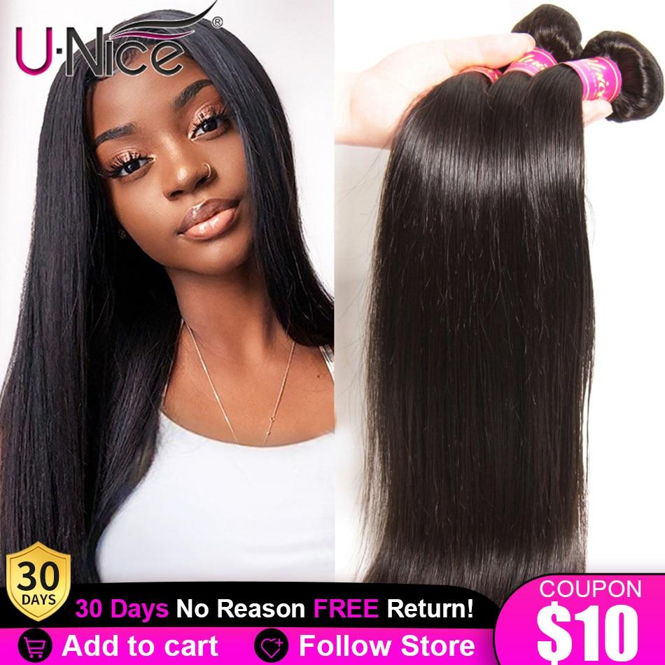 Волосы UNICE, перуанские прямые волосы, пряди, натуральный цвет, 100% человеческие волосы для наращивания, 8-30 дюймов, Remy HAIR Weave, 1 шт., Черная пятниц...