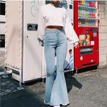 Ladies Denim High Waist Flare Jeans Boyfriend Women vintage Sexy Skinny bell bottom jeans Pants Wide Leg Mom push up