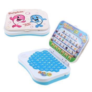 Juguete ordenador bebé niños educativo máquina de aprendizaje versión en inglés electrónica niños estudio juego patrón entrega al azar