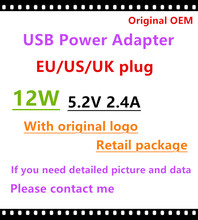 10Pcs/lot best quality 5V/2.4A Power adapter US EU plug 12W USB Power Adapter AC Wall Charger For air 1 ipad 2 3 mini 1