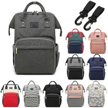 Baby Bag Fashion Mummy Maternity Nappy Bag Baby Changing Bag Diaper Bag Baby Travel Mom Backpack Nursing Bag Handbag For Baby baby diaper bag with usb interface large baby nappy changing bag mummy maternity travel backpack for mom nursing bags