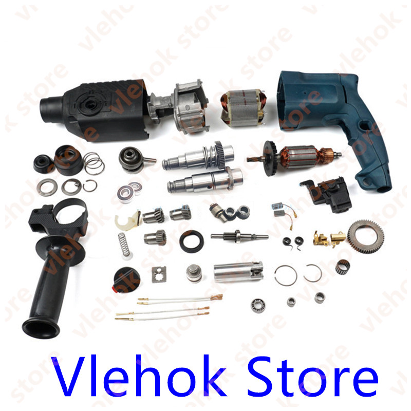 Replace For BOSCH GBH24 GBH 2-24 24 24DSR GBH2-24DSR GBH2-24 Power All Tools Part Electric Hammer Drill