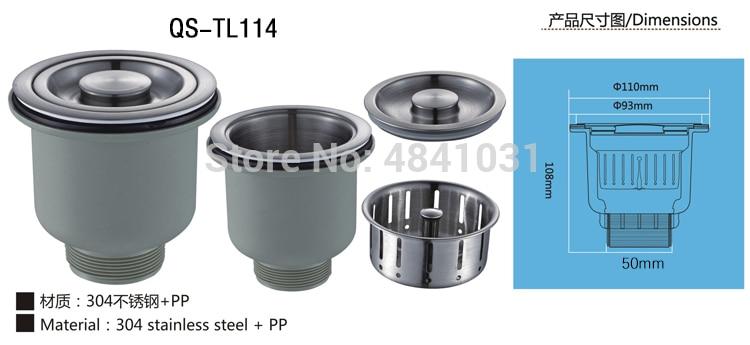 110 мм ситечко для овощного бассейна/QS-TL114/304 кухонная раковина из нержавеющей стали вода/фильтр для стока/интерфейс 50 мм